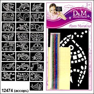 """D&M. Набор """"Арт-мозаика"""" арт.GM025/12474"""
