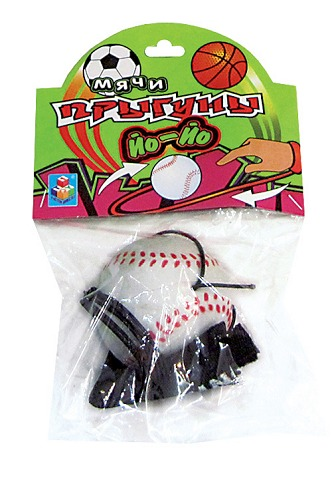 Йо-йо арт.52789 мячик на руку 5,5 см.