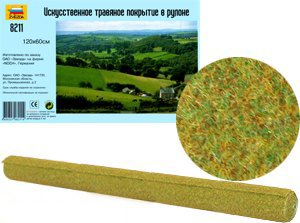 Зв.8211 Травяное покрытие рулон