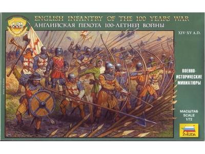 Зв.8060 Англ. пехота 100летней войны