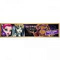 Центрум. Monster high 84999 Гуашь 6 цв.