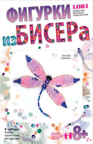 """Бис-025 Фигурки из бисера """"Стрекоза"""" /28"""