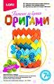 """Пб-003 Оригами подставка под сотовый телефон """"Бабочки"""" /10"""