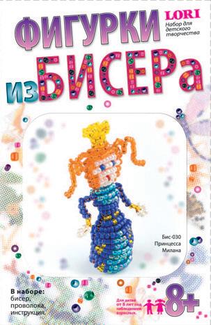 """Бис-030 Фигурки из бисера """"Принцесса Милана"""" /28*"""