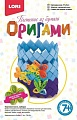 "Пб-004 Оригами карандашница ""Рыбки"" /10*"
