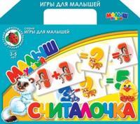 "Origami. Чемоданчик ""Считалочка"" арт.00689 /7"
