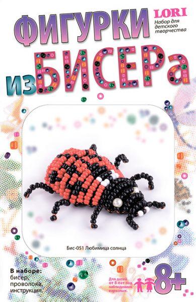 "Бис-051 Фигурки из бисера ""Любимица солнца"" /28"