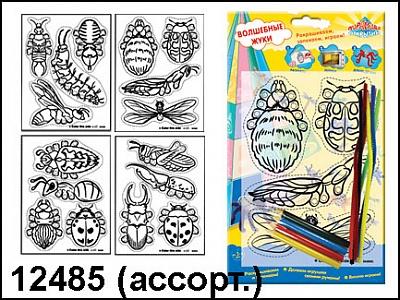 """ПО.Набор для творчества арт.12485 """"Волшебные жуки"""""""