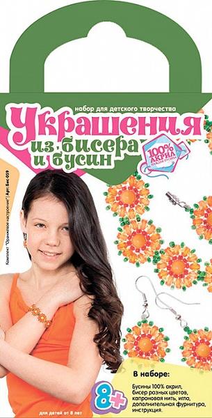 """Бис-059 Фигурки из бисера """"Оранжевое настроение"""" /12"""