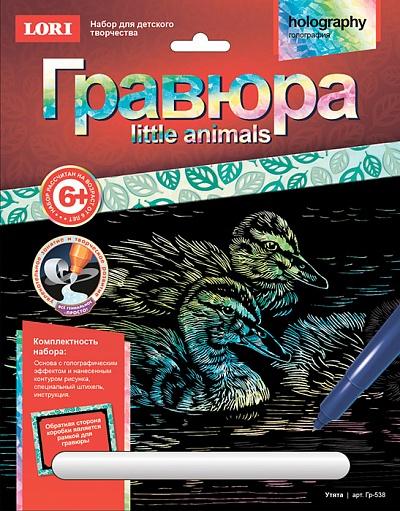 "Гр538 Гравюра Little ANIMALS ""Утята"" /15*"