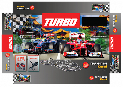 Turbo. Трек+2 машинки (длина трека 1114 см.,зарядка от сети) арт.18055