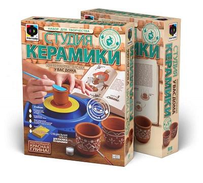 "218005 Студия керамики ""Стаканы"" /2"