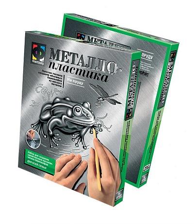 "437004 Металлопластика ""На пруду.Лягушка"" /40"