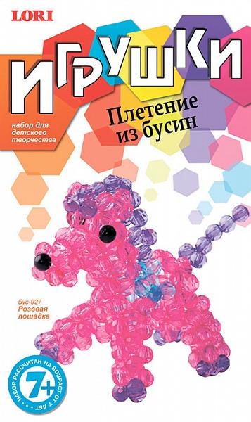"""Бус-027 Плетение из бусин """"Розовая лошадка"""" /12"""
