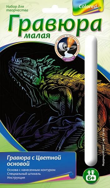 """Гр142 Гравюра малая с цветной основой """"Ящерица Игуана"""" /32"""