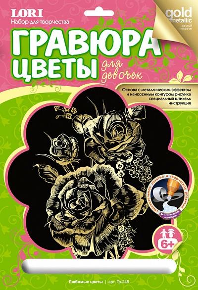 """Гр-248 Гравюра с эффектом золота """"Любимые цветы"""" /15"""