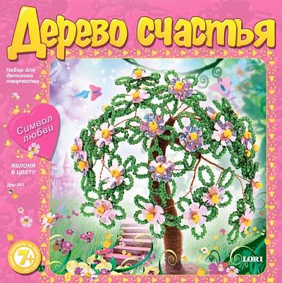 """Дер-001 Дерево счастья """"Яблоня в цвету"""" /8*"""