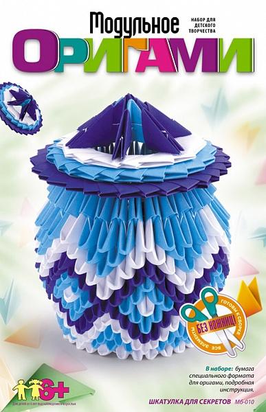 "Мб-010 Модульное оригами ""Шкатулка для секретов"" /10"