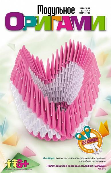 """Мб-013 Модульное оригами """"Сердце"""" /10"""