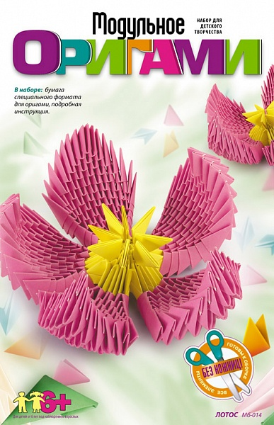 "Мб-014 Модульное оригами ""Лотос"" /10"