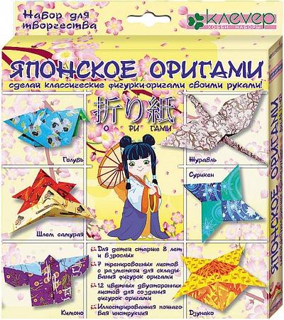 """Клевер. АБ 11-421 Набор фигурок-оригами """"Японское оригами"""" /20*"""