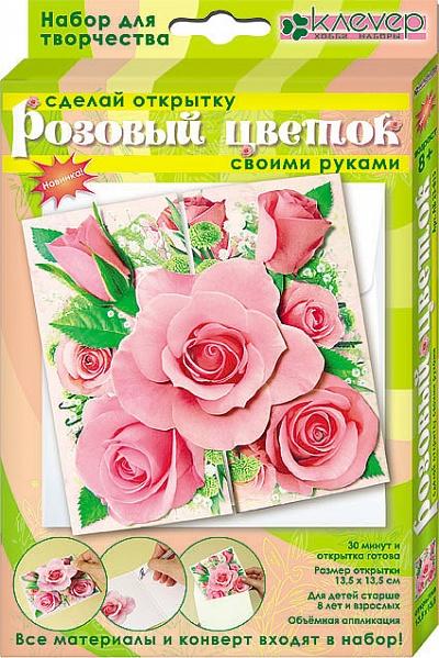 """Клевер. АБ 23-815 Набор для открытки """"Розовый цветок"""" /30"""