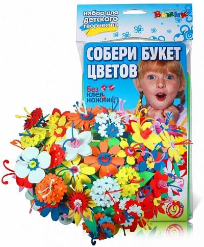 381 Букет цветов мал. (Бомик) /36