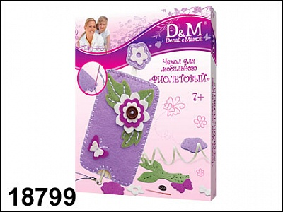 """D&M. Чехол для мобильного телефона арт.18799 """"Фиолетовый"""""""