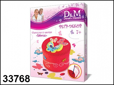"D&M. Шьем из фетра арт.33768 Шкатулка ""Бабочки"""