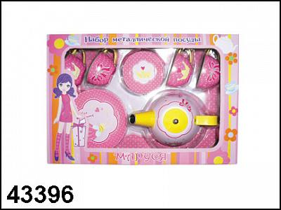 """Маруся. Набор металл. посуды арт.43396 """"Принцесса"""" 15 пред."""
