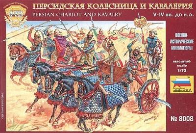 Зв.8008 Персидская кавалерия