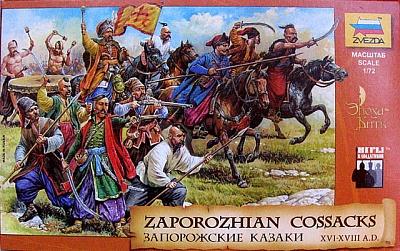 Зв.8064 Запорожские казаки