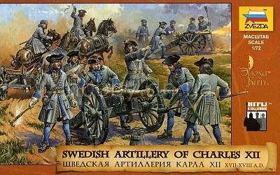 Зв.8066 Шведская артиллерия