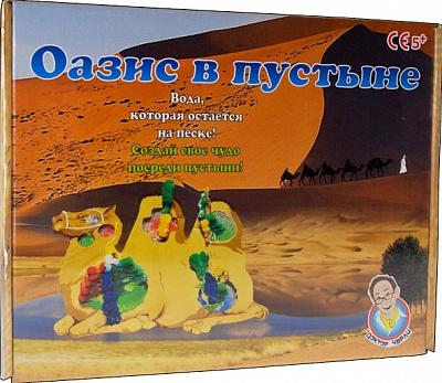 Доктор Чарли.Оазис в пустыне арт.8118
