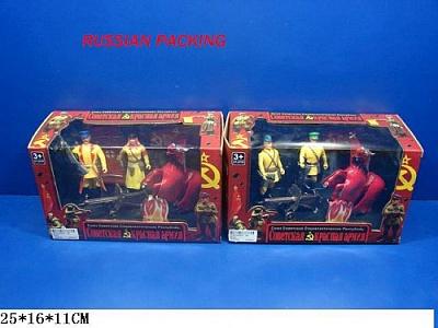Советская красная армия (2 фигурки+пулемёт+ конь) арт.40555