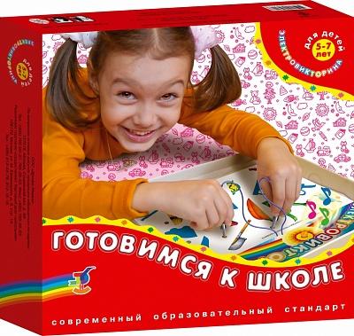 "Электровикторина ""Готовимся к школе"" арт.1032 /12"