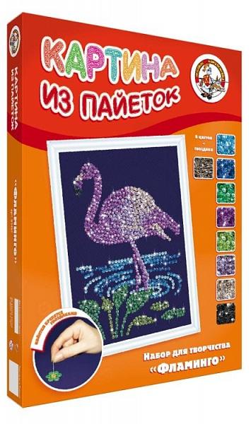 """ДК.Картина из пайеток """"Фламинго"""" арт.01467 /16"""