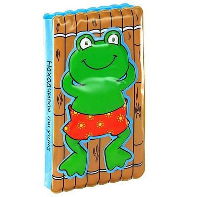 """Книжка для купания с пищалкой """"Находчивая лягушка"""""""