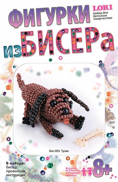 """Бис-055 Фигурки из бисера """"Тузик"""" /28*"""