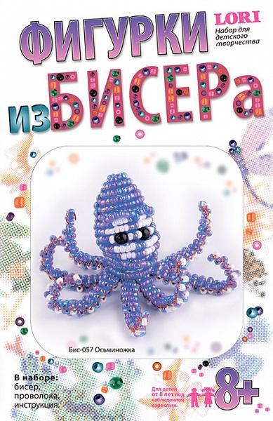 """Бис-057 Фигурки из бисера """"Осьминожка"""" /28"""