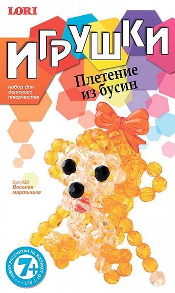 """Бус-030 Плетение из бусин """"Веселая мартышка"""" /12"""