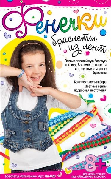 "Лн-020 Браслеты ""Фламенко"" /12*"