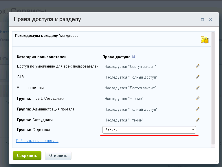 Screenshot_256.png