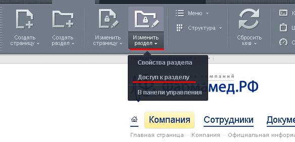 Screenshot_253.png