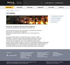 """Особенности дизайна сайта """"Халла Лайтинг"""""""