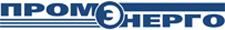 Логотип Промэнерго