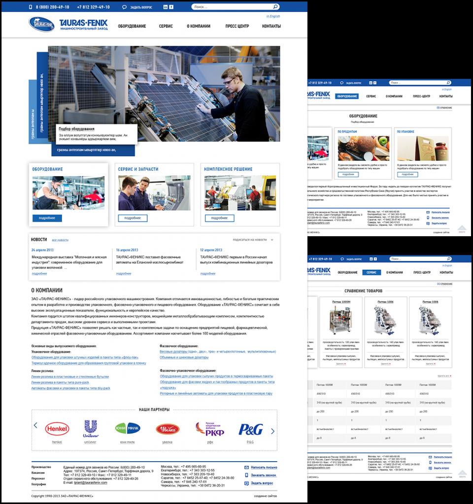 Дизайн сайта для компании Туарас-Феникс