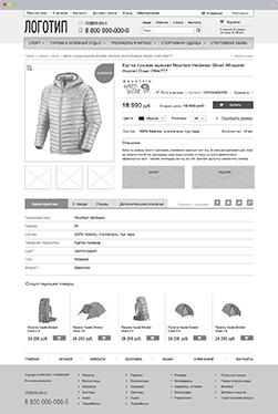 Прототип страницы для сайта компании Monterra