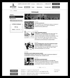 Прототипы страниц для сайта Интеркомп ЦБУ