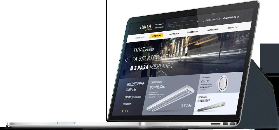 "Дизайн сайта компании ""Халла Лайтинг"""